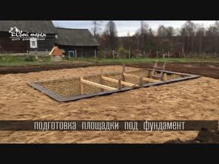 Монолитный ленточный фундамент 10х10м с кирпичным кессоном д.Угрюмово, Ярославской область. Строительство компании Свой Терем.