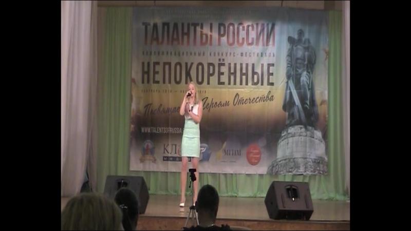 Тишкевич Кристина - Останусь