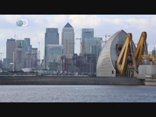 Тонущие Города - 1 эп. Лондон