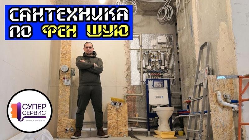 ВЕСЬ МОНТАЖ САНТЕХНИКИ ЗА 10 МИНУТ В ОДНОМ ВИДЕО ремонт квартиры в СПб сантехника в квартире