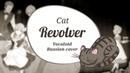 【Cat】REVOLVER VOCALOID RUSSIAN cover
