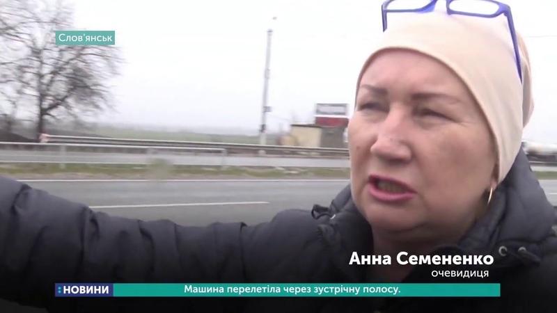 Ликвидировали последствия урагана в Славянске - 24.03.2019