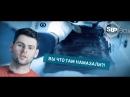 Шумоизоляция Lexus NX200 от STP BOX | Шумоизоляция мастикой