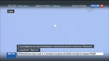 Новости на Россия 24 Ракета Falcon с грузовиком Dragon устремилась к МКС