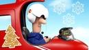 Postman Pat 🎄 Flying Stocking 🎄 Christmas Special 🎄Christmas Cartoon For Kids 🎄Christmas Movies
