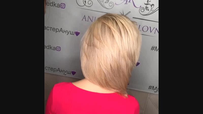 Окрашивание волос в блонд из темно желтого в чистый натуральный цвет 👌🏻 идеальныйблонд