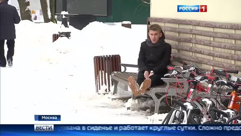 Вести-Москва • Скамейки с подогревом и чудо-валенки: как не замерзнуть в столице