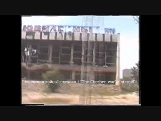 12 отряд спецназа УРАЛ в Чечне 2003 год. 3 часть. 4 группа