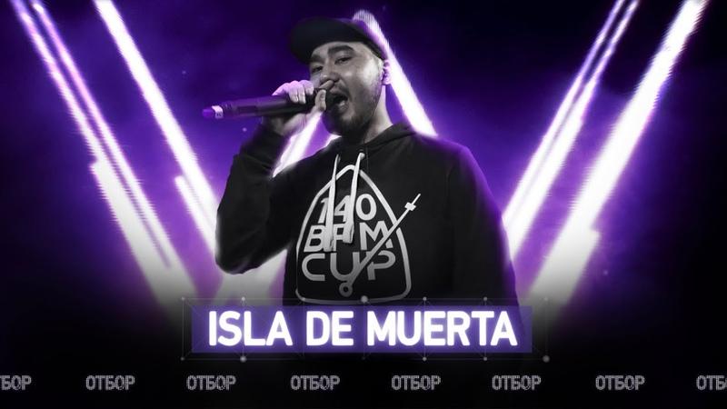 140 BPM CUP: ISLA DE MUERTA (Отбор)