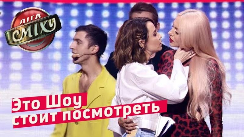 Страстный Поцелуй Поляковой и Дорофеевой