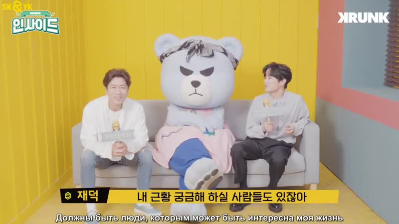 J-Walk (Jaeduck x Suwon) - Krunk Inside ep.1 [RUS SUB]