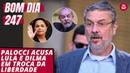 Bom dia 247 27 11 18 Palocci ataca Lula e Dilma em troca da liberdade