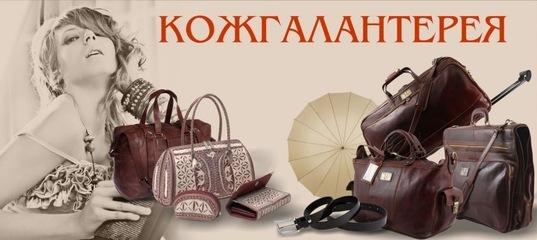 29b9332e0f2d Сумки - Интернет-магазин сумок SUMKA63.RU- купить женские и мужские сумки в  Самаре