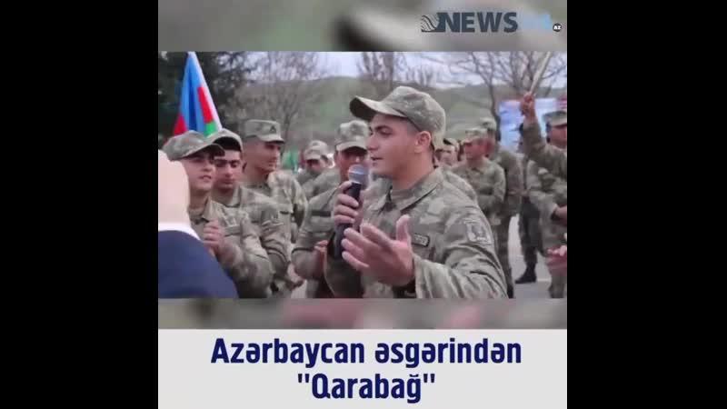 Azərbaycan Əsgərindən Qarabağ 🇦🇿🇦🇿