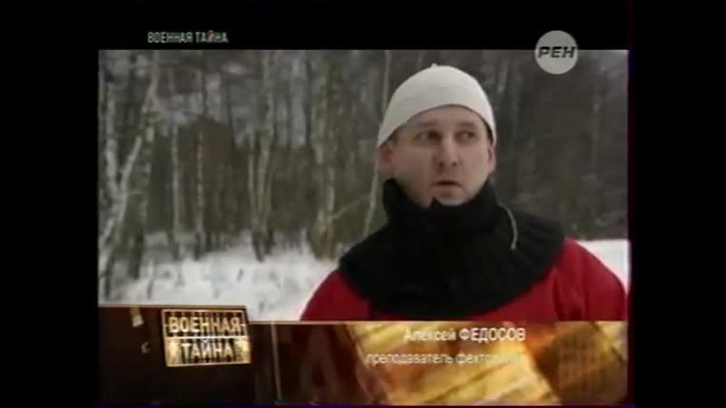 Русские богатыри. Фильм РЕН-ТВ. Мощи Ильи Муромца