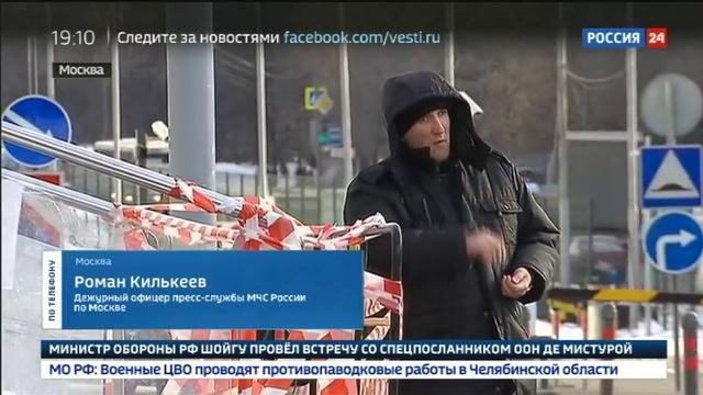 Новости на Россия 24 • В Москве временно закрыли торговый центр на Щелковском шоссе