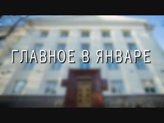 Законодательное Собрание Карелии приступило к подготовке к первому заседанию в новом году