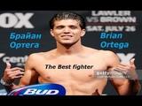 Лучший боец мира Брайан Ортега Highlights Brian Ortega