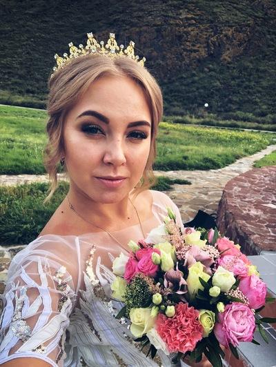 Екатерина Федькина
