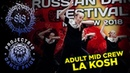 LA KOSH ✪ RDF18 ✪ Project818 Russian Dance Festival ✪ ADULTS MID CREW