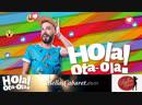 Alex Otaola en Hola! Ota-Ola en vivo por YouTube Live (lunes 17 de diciembre 2018)