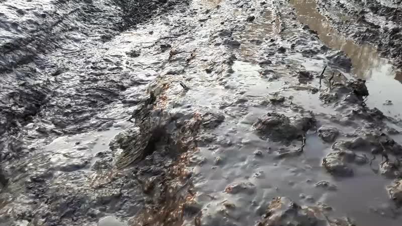 Месим грязь 4