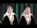 Башкирская песня в исполнении коллектива «Гузалем»