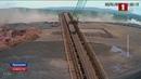 В Интернете появилось видео с моментом прорыва дамбы в Бразилии