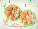 Весенний цветок канзаши бюджетный мастер класс Tutorial