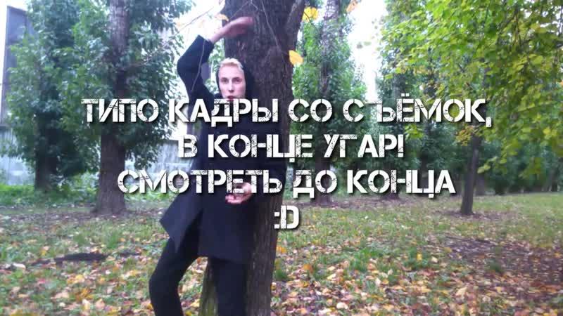 СЪЁМКИ ЕЛИК ГОТОВИТ БЛИНЫ