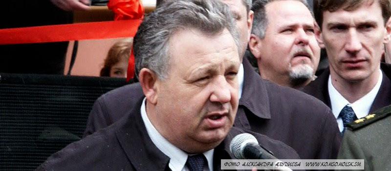Про арест Ишаева