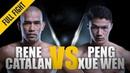 ONE: Rene Catalan vs. Peng Xue Wen   January 2018   FULL FIGHT