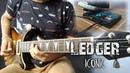 ICONIC - Ledger • Guitar Cover by Rafael Freitas
