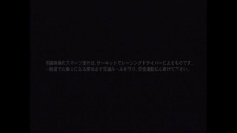 Honda NSX-R (NA2 Type R) Development