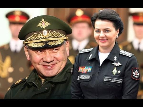 Шойгу присвоил секретной жене звание генеральши