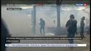 Новости на Россия 24 • Черный гнев : Макрон спровоцировал беспорядки в Париже