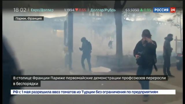 Новости на Россия 24 • Черный гнев: Макрон спровоцировал беспорядки в Париже