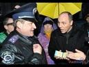 Офицер Парубию Ты Нацист и Дебил со справкой, а не Спикер Парламента