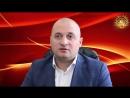 ПРОТИВОЯДИЕ ЗЛУ! Андрей Дуйко