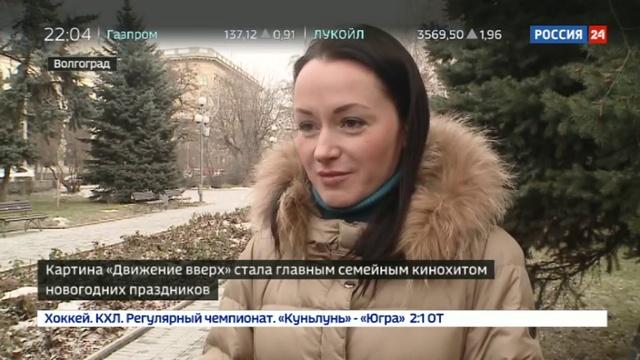 Новости на Россия 24 • Движение вверх посмотрели чемпионы