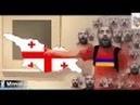 Армянский сепаратизм в Грузии