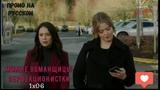 Милые обманщицы Перфекционистки 1 сезон 6 серия  Pretty Little Liars The Perfectionists 1x06