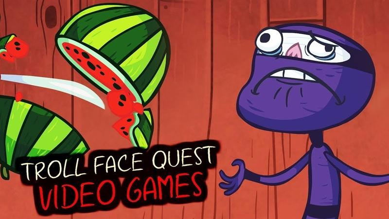 ПОЛОМАЛ МЕЧ ФРУКТОВОМУ НИНДЗЯ Троллим любимые видеоигры в Troll Face Quest Video Games от Мобика