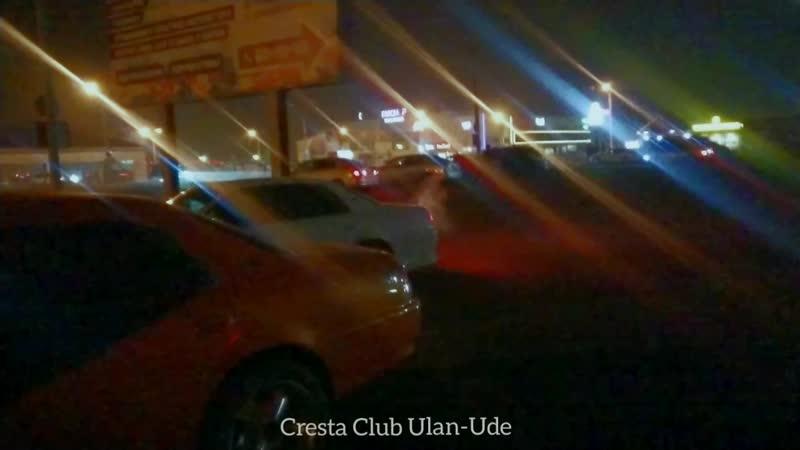 Cresta Club Ulan-Ude