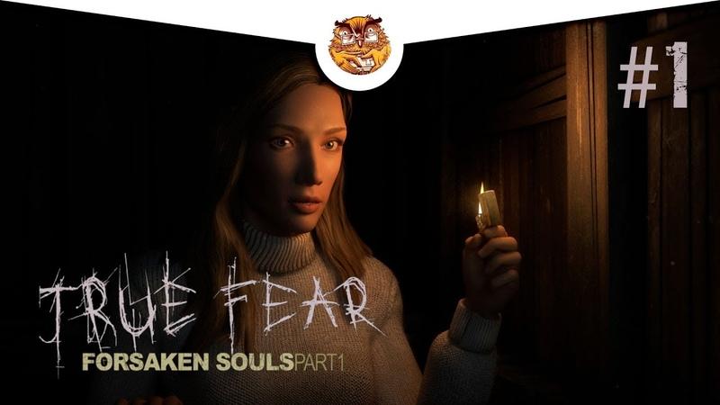 1 Прохождение игры True Fear: Forsaken Souls 🦉 Письмо от пропавшей сестры