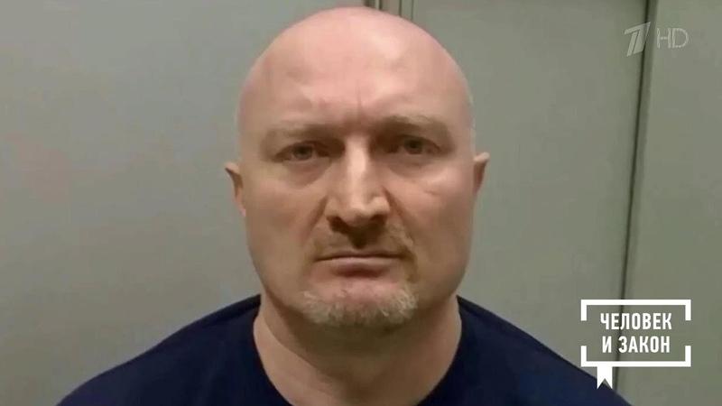 Банда Аслана Гагиева Человек и закон 26 04 2019