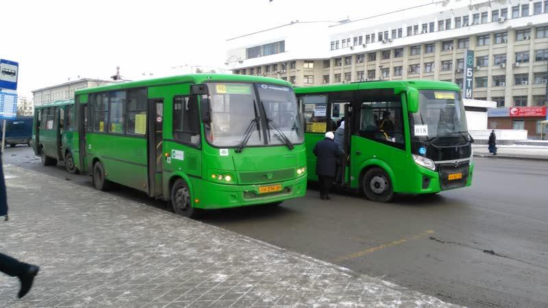 Посадка пассажиров в маршрутку из второго ряда