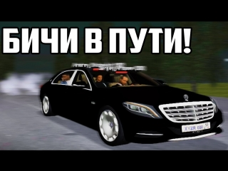 Forza Horizon 4 - КУПИЛ 2 ЗАМКА И BUGATTI CHIRON НА 55.000.000 КРЕДИТОВ!