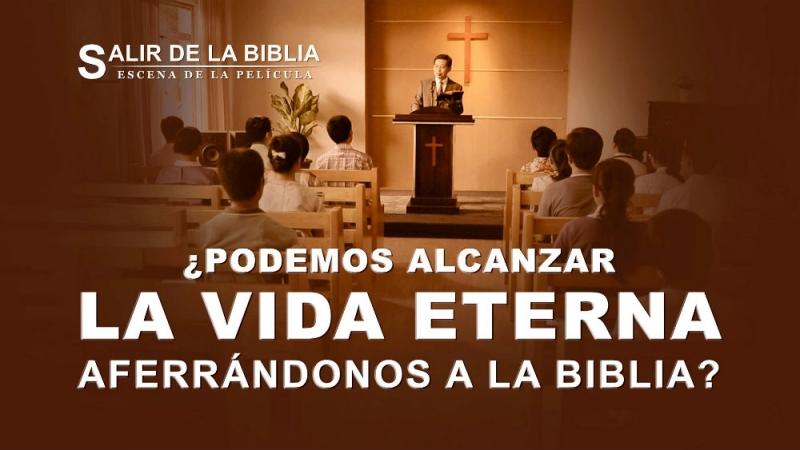 Clip de película evangélica: ¿Podemos alcanzar la vida eterna aferrándonos a la Biblia?