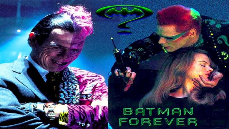 Batman Forever - Unseen Footage Merchandise